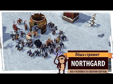 Repeat Northgard Goat clan in 2v2v2v2   Trading Giants