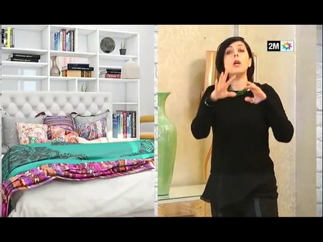 """طريقة تجهيز غرفة نوم بخطوات بسيطة...في """"در وديكور"""" #1"""