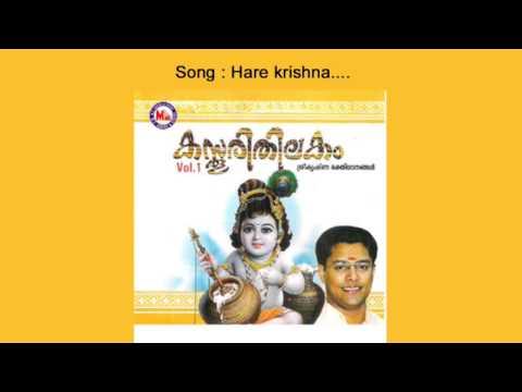 Hare krishna  -  Kasthoori Thilakam