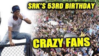 shahrukh khan birthday party