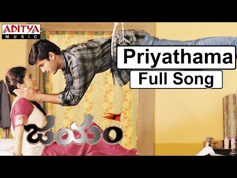 Priyathama Full Song II  Jayam Movie II Nithin, Sadha