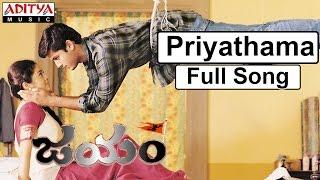 Priyathama Full Song II  Jayam Movie II Nithin, Sadha