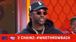 2 Chainz Chooses Trappin' over Music on Flow Job 💰| Wild 'N Out |  #WNOTHROWBACK