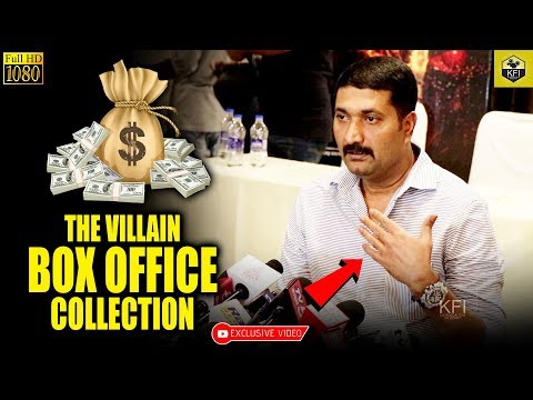 The Villain Movie Producer C R Manohar Speaks About Collection | #THEVILLAIN Real Collection