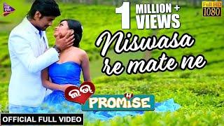 Niswasa Re Mate Ne Official Full Sad Song Love Promise Odia Movie Jaya Rakesh