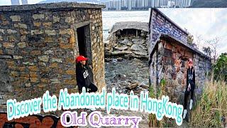 Lie Yue Mun Old And Abandoned Quarry In HongKong    Lie Yue Mun Old Fishing Village