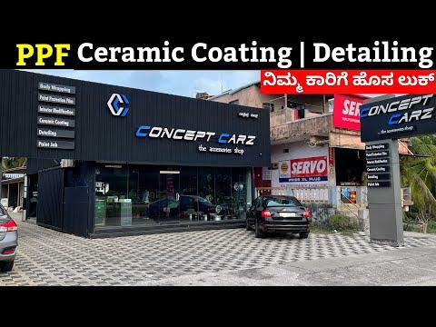 ನಿಮ್ಮ ಕಾರಿಗೆ PPF Coating, Ceramic Coating & Car Modification Shop | Udupi!