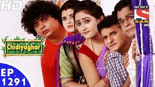 Chidiya Ghar - चिड़िया घर - Episode 1291 - 10th November, 2016
