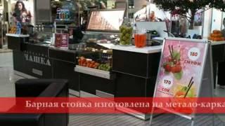 Барные стойки в Санкт-Петербурге, компания