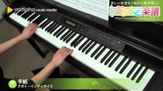 使用した楽譜はコチラ http://www.print-gakufu.com/score/detail/115572/ ぷりんと楽譜 http://www.print-gakufu.com 演奏に使用しているピアノ: ヤマハ Clavinova CLP ...