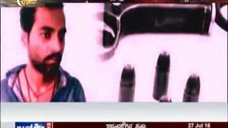 Janasri News | Sketch - Serial Killer - Part 2