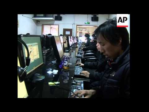 China rejects claims of Internet hacking attacks