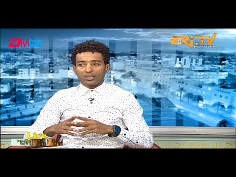 Eri-TV, ዘተ ስፖርት: Interview With Cycling Champion Merhawi Kudus and Coach Mussie Asehil