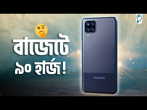Samsung Galaxy M12 Full Review - A Battery Beast!