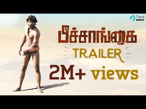 Peechaankai Official Trailer | RS Karthik, Anjali Rao | Ashok | Trend Music