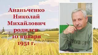 Писатели и художники Ставрополья