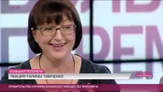 Лекция Галины Тимченко: как журналисту не проглотить наживку хитрого рыбака
