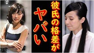 竹内由恵とベッキーの元カレをまとめてみました。 気になる詳細は動画内...