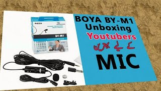 Best Mic For Youtubers Boya By-M1 Unboxing & Price in Pakistan.
