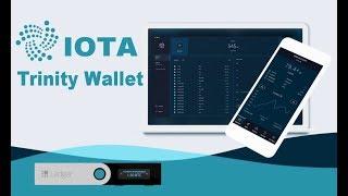 наконец новый IOTA кошелек Trinity Wallet. Храните крипту в безопасности с  Ledger Live