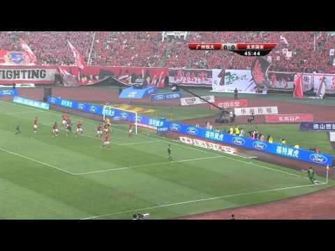 Guangzhou Evergrande vs Beijing Guoan, Chinese Super League 2014 (Round 29)