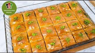 Baklava Eid Recipe  بقلاوه خانگی برای عید