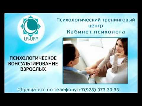 Психологический Тренинговый Центр ЛА-УРА