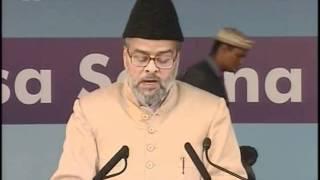 Urdu Speech: Life and character of the Holy Prophet Muhammad (saw), Islam Ahmadiyya