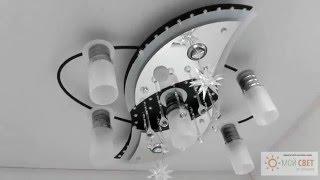 Люстра модерн (LED подсветка + пульт ДУ)(Новое слово в освещении. Компактно, ярко и неожиданно. Гарантия 1 год на все. Отличные цены. Купите люстру..., 2015-12-10T09:12:50.000Z)