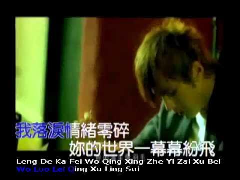 Wo Luo Lei ‧Qing Xu Ling Sui sPinyin jay chou