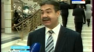 В Кемерове наградили лучших энергетиков