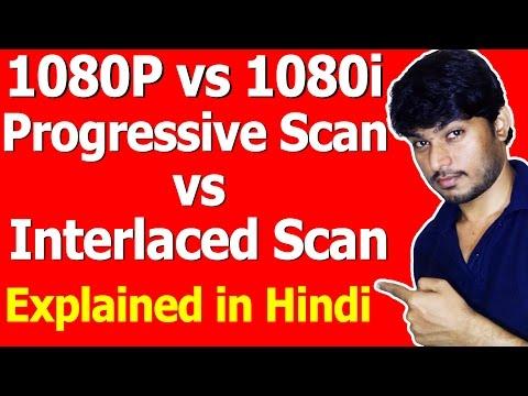 Progressive vs Interlaced Scan (1080P vs 1080i)