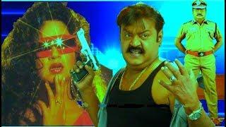 Tamil full action  movies | Captain Vijayakanth | Radhika | Neethiyin marupakkam  |