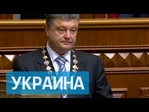Президент Украины Петр Порошенко: год у власти