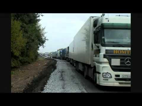 Клип Назар - За спиной 20 тонн
