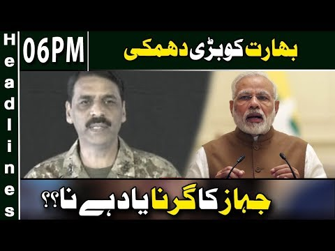 News Headlines | 06:00 PM | 29 April 2019 | Neo News