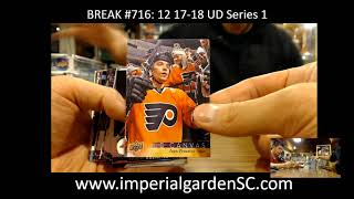 Case Break #716 PART #2: 12 Box 17-18 Upper Deck Series 1 HOBBY CASE BREAK