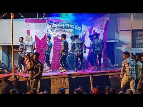 Smart Boys Saragaon  Dance  Group Ccgbilaspur 2020