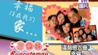 飞长唱片:三Q妹新专辑宣传广告片