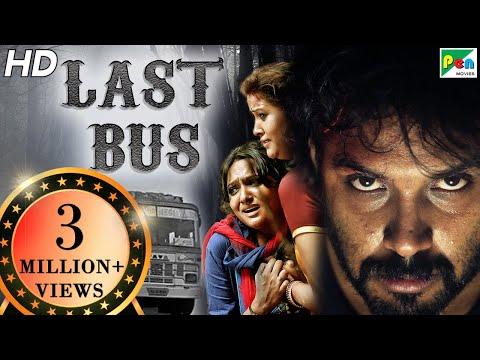 Last Bus   Horror Hindi Dubbed Full Movie   Avinash, Meghashree Bhagavatar, Prakash Belawadi