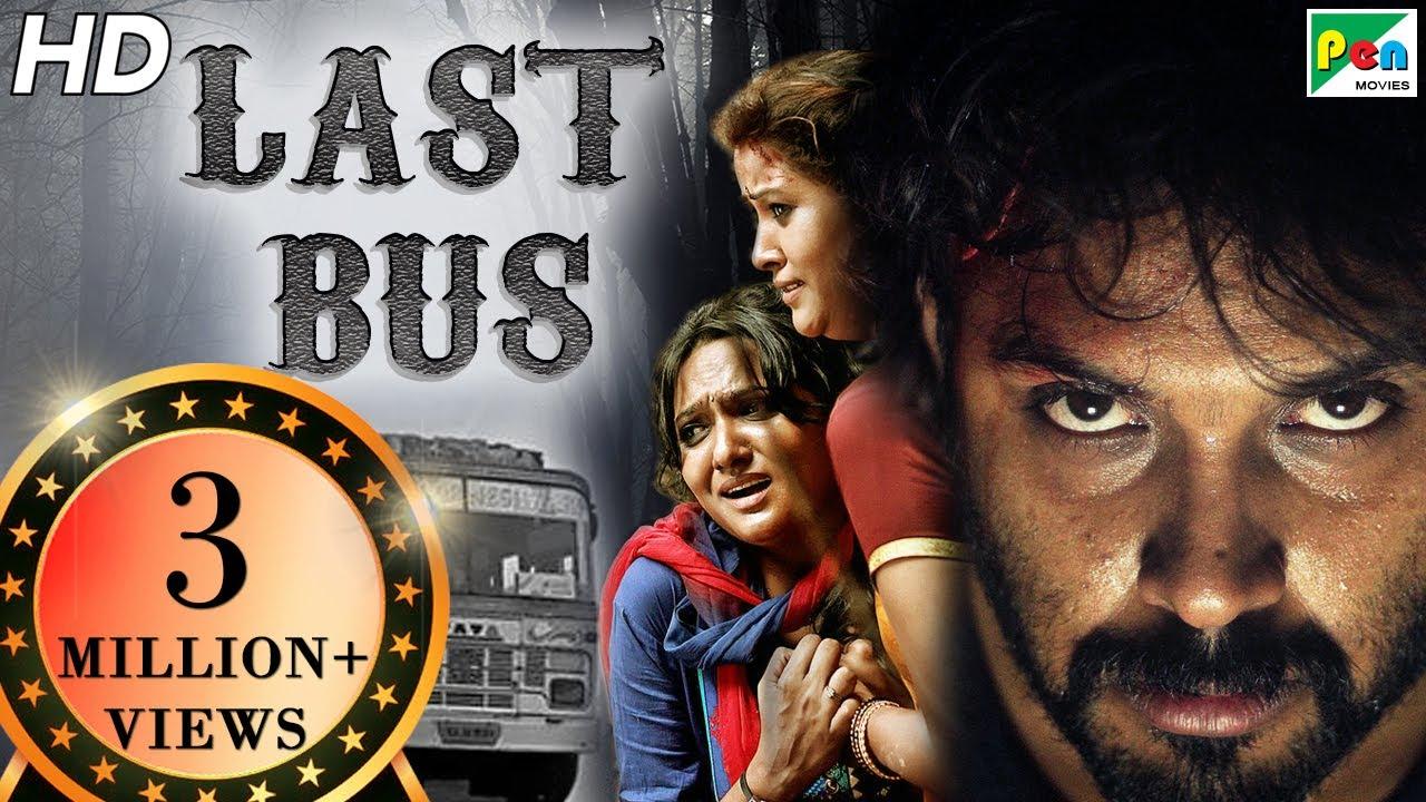 Download Last Bus | Horror Hindi Dubbed Full Movie | Avinash, Meghashree Bhagavatar, Prakash Belawadi