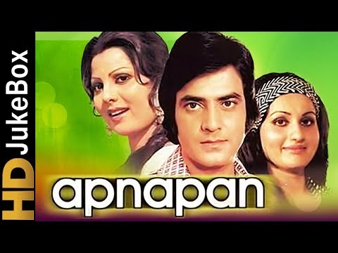Apnapan 1977 | Full Video Songs Jukebox | Jeetendra, Reena Roy, Sulakshana Pandit, Sanjeev Kumar