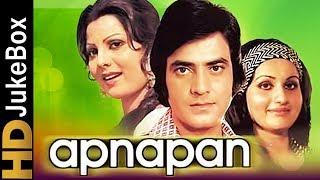 Apnapan 1977   Full Video Songs Jukebox   Jeetendra, Reena Roy, Sulakshana Pandit, Sanjeev Kumar