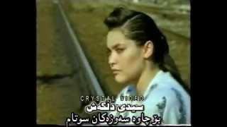 ibrahim tatlises Hulya Subtitle kurdish - zhernusi kurdi