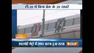 Airport Metro's fare reduced by DMRC