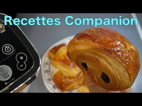 pains-au-chocolat---chocolatines---brice-rc-recettes-companion