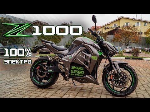 Электромотоцикл Z1000, поездка по городу