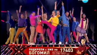 Богомил Бонев - Mamma mia
