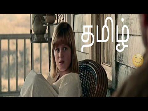 Annabelle 2017 Killing Mr.Mullins In Tamil