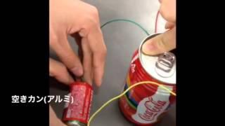 小学3年生の理科の実験.